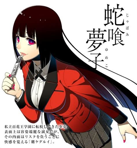 anime kakegurui kakegurui op english lyrics anime amino