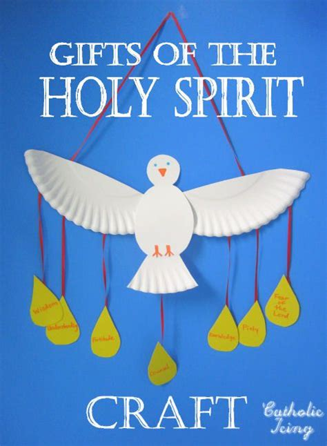 holy spirit crafts for easy inexpensive religious craft a must do for us