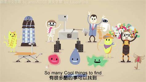cool things to find parodie 很酷的事 模仿 quot 笨笨的死法 quot 中文字幕 cool things to find of quot dumb