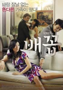 film hot drama korea korean movies opening today 2013 01 17 in korea