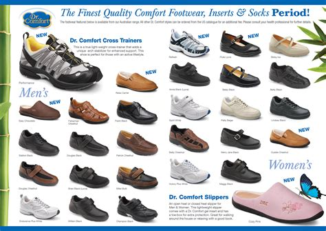 comfort catalog dr comfort diabetic shoes smiths home medical equipment