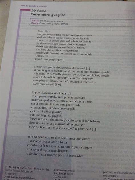 99 posse quello che testo 99 posse curre curre guaglio testo libri di scuola