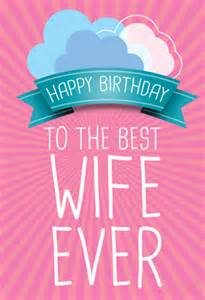 printable birthday cards wife printable cards
