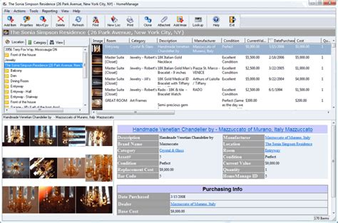 homemanage home inventory software 2015 screenshot