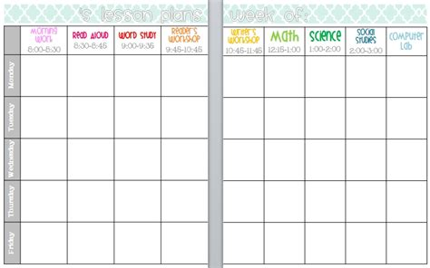 Galerry free printable lesson plan book pages