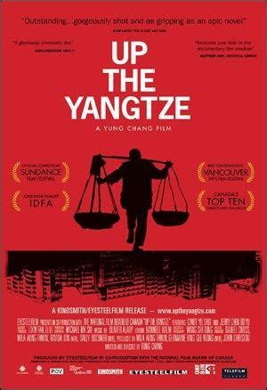 film up the yangtze up the yangtze 2008 filmaffinity