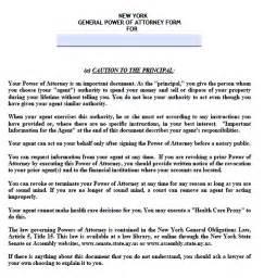 free general power of attorney new york form adobe pdf