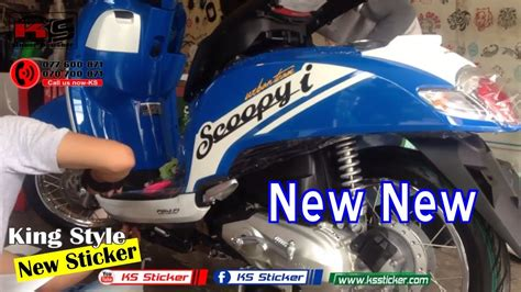 Karpet Scoopy New 2017 90 aksesoris scoopy 2017 kumpulan modifikasi motor