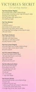 s secret workout workout and