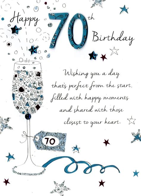 Verse For 70th Birthday Card Male 70th Birthday Greeting Card Cards Love Kates
