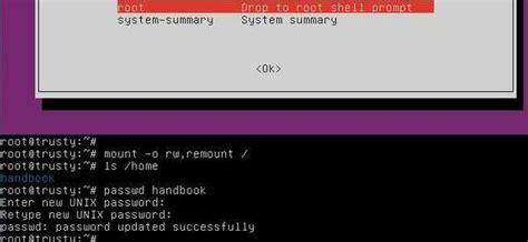 resetting password ubuntu 14 04 how to reset your forgotten user password in ubuntu 14 04