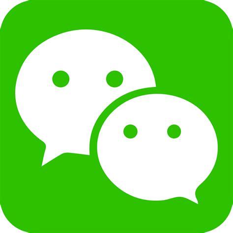 wechat logo png transparent svg vector freebie supply