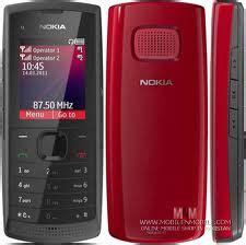 nokia x1 01 price in pakistan mega pk