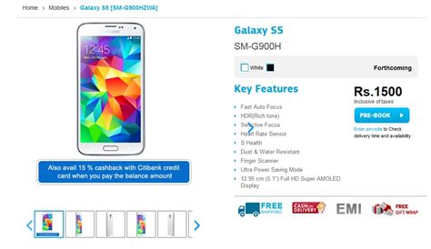 samsung galaxy s5 megapixel samsung galaxy s5 now on pre order in india