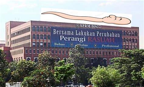 Cacing Malaysia idealis malaysia sprm sudah jadi cacing pengecut kena