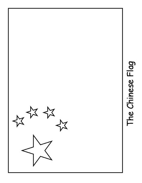 china flag free coloring pages
