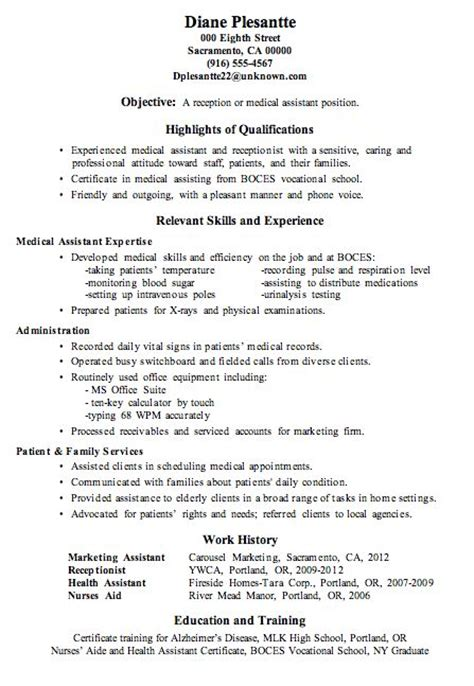 resume sle receptionist or medical assistant random