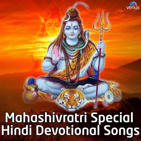 Devotional Hindi Songs   mahashivratri special hindi devotional songs songs