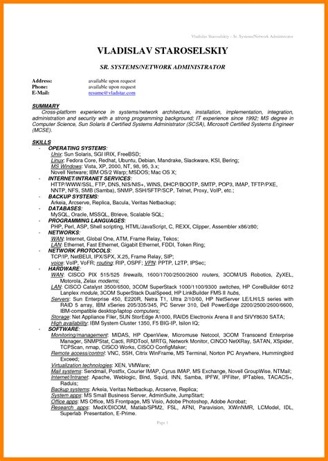 Active Directory Administrator Cover Letter by Active Directory Resume Skills Resume Objective Best Resume Templates