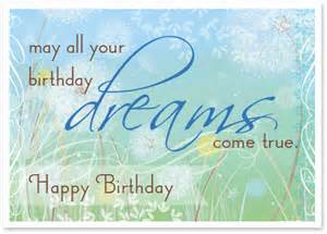 Which Is The Smallest Flower - birthday ecards archives blue mountain blog