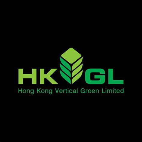 diodes hong kong ltd garden company limited hong kong 28 images diodes hong kong ltd 28 images the best metal