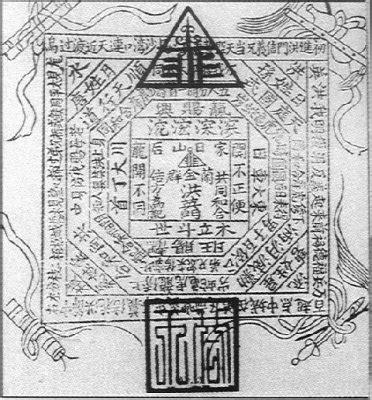 illuminati plan le plan secret des illuminati les illuminati 666