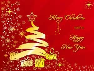 gif natale cartoline natalizie