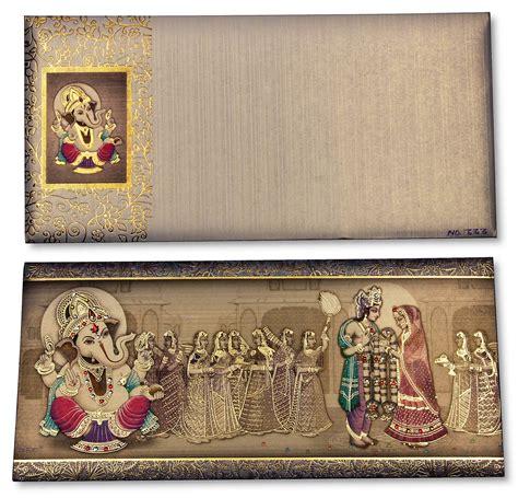 Wedding Cards Below Rs 50