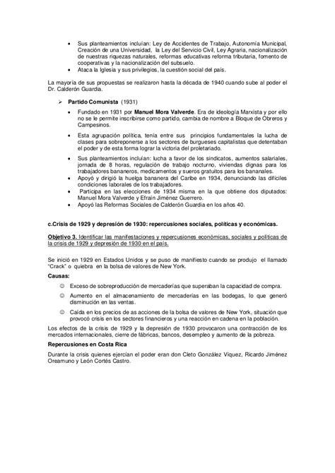 banco credito cooperativo brescia banco credito agricola de cartago trabajo
