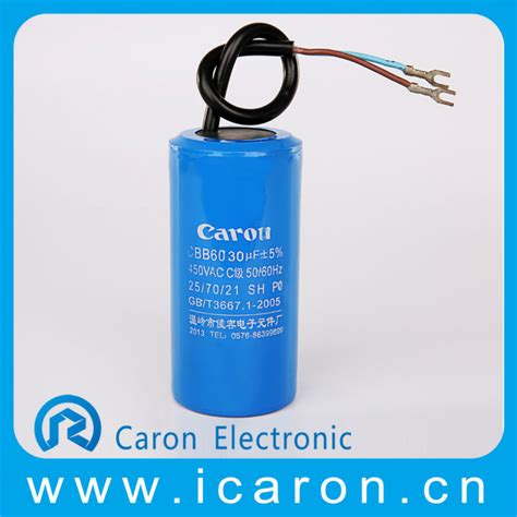 cbb61 capacitor function 250v polyester capacitor fan motor capacitors from wenling caron electronic factory