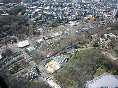 Higashiyama Zoo And Botanical Gardens ファイル Higashiyama Zoo And Botanical Gardens Aerial Jpg