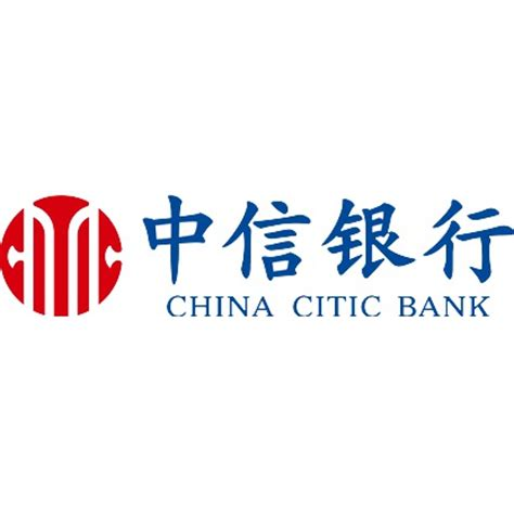 china bank china citic bank on the forbes global 2000 list