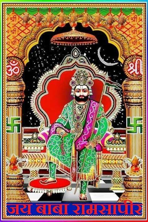 baba ramdev wikipedia shayari images photo wallpaper picture