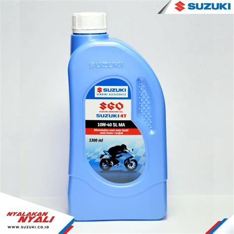 filter oli gsxr150 dan gsxs150 lebih praktis ini oli rekomendasi untuk suzuki gsx r150