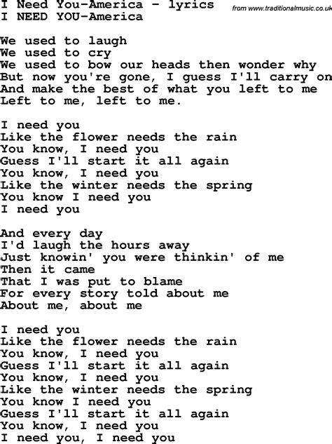 i you lyrics song lyrics for i need you america