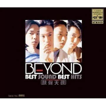 best hits cantopop best sound best hits upm24kcd beyond