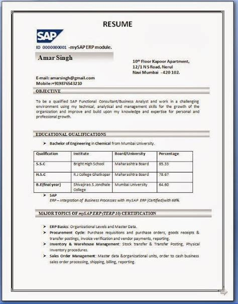 sap crm resume sles sap sd order to resume