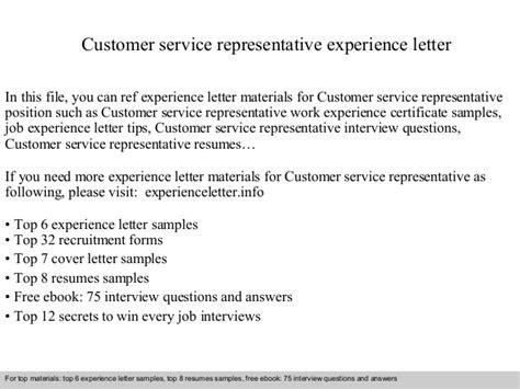 Service Letter Vs Experience Letter customer service representative experience letter