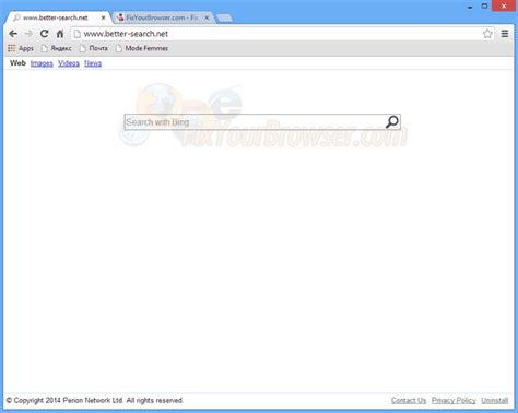 better vires reset remove better search net virus working removal guide
