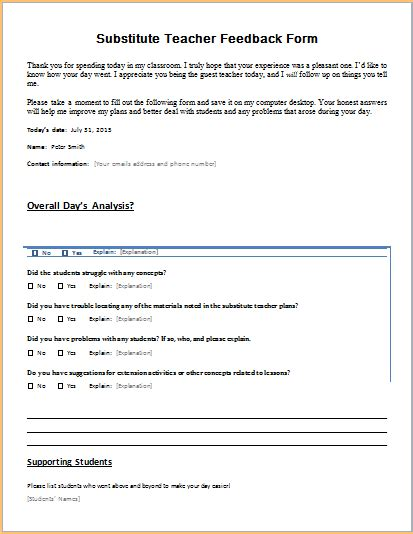 ms word substitute teacher feedback form word excel