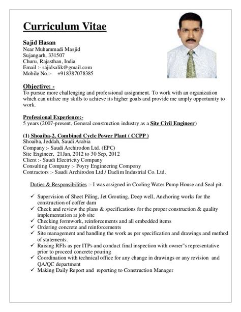 Sample Electronics Engineer Resume by Experience Certificate Letter For Civil Engineer Resume Pdf