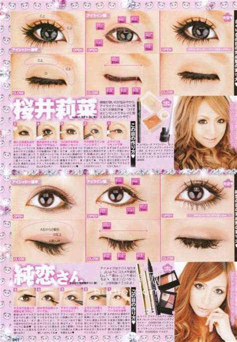 Eyeshadow Japan 17 best images about kawaii hairstyles make up on