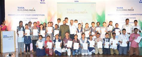Tata Building India School Essay Competition 2015 16 by Milestones