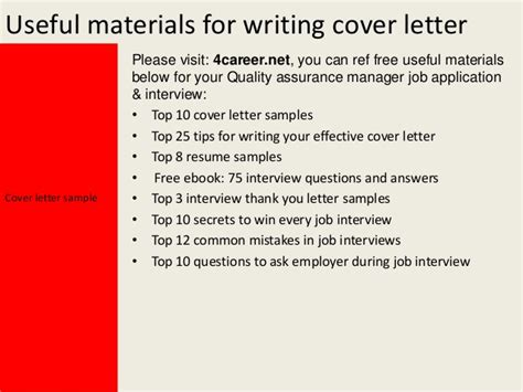 Qa Manager Cover Letter Quality Assurance Manager Cover Letter