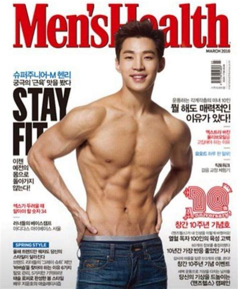 Kpop Magazine 1 Junior henry s freaking k pop amino