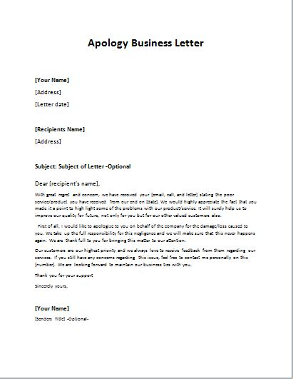 business letter of apology definition essay on thinking ap kart racing cambodia