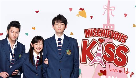 love theme playful kiss mp3 download mischievous kiss love in tokyo イタズラなkiss love in tokyo