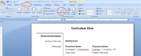 layout options word 2007 ज ज व ष how to add watermarks in microsoft word 2007