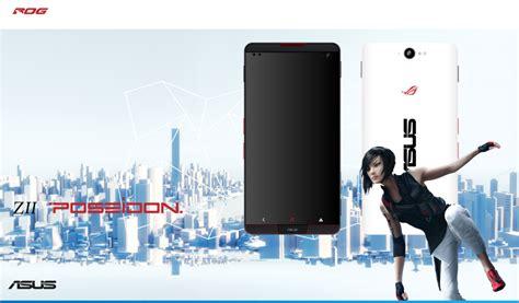 Asus Z2 Poseidon january 2016 concept phones