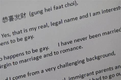 cerca una parola con le seguenti lettere una 171 taglia 187 contro l omosessualit 224